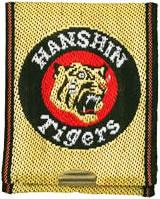 畳の縁で加工された、阪神タイガース小銭入れ(ジャガード織)