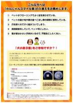 HP1-566x800