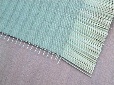 ■糸引 上