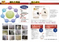 MX-2310F_20140625_105141_001-800x566