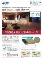 MX-2310F_20210916_105830_001